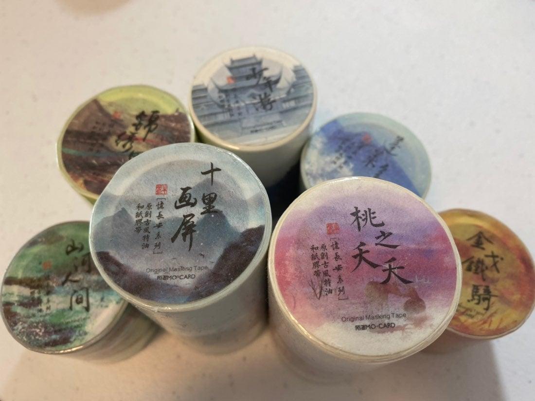 Japanese Washi Tape Set of 7