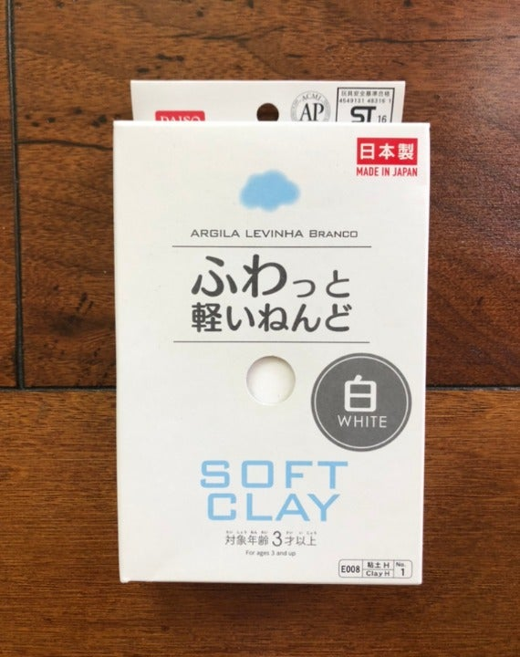 BRAND NEW Daiso Clay Pack of 4