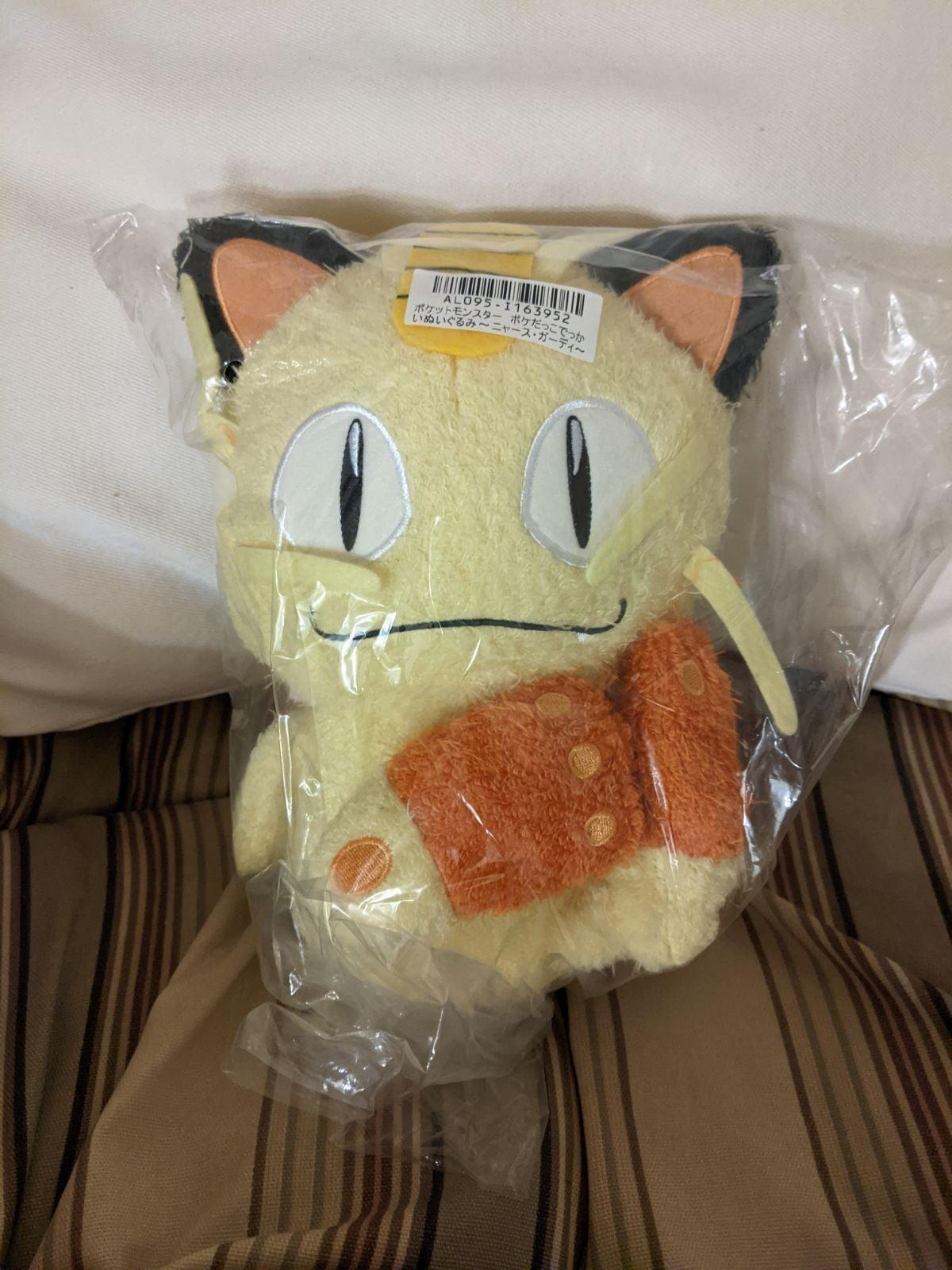 Pokemon Poke Hug Meowth Plushy