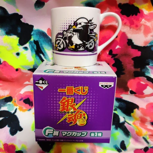 Elizabeth Gintama Small Mug Cup
