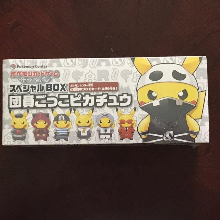 Pokemon Pikachu Team Skull Sealed Box