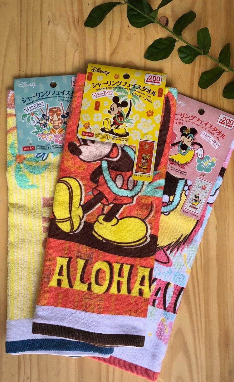 Hawaii Exclusive Disney Towel