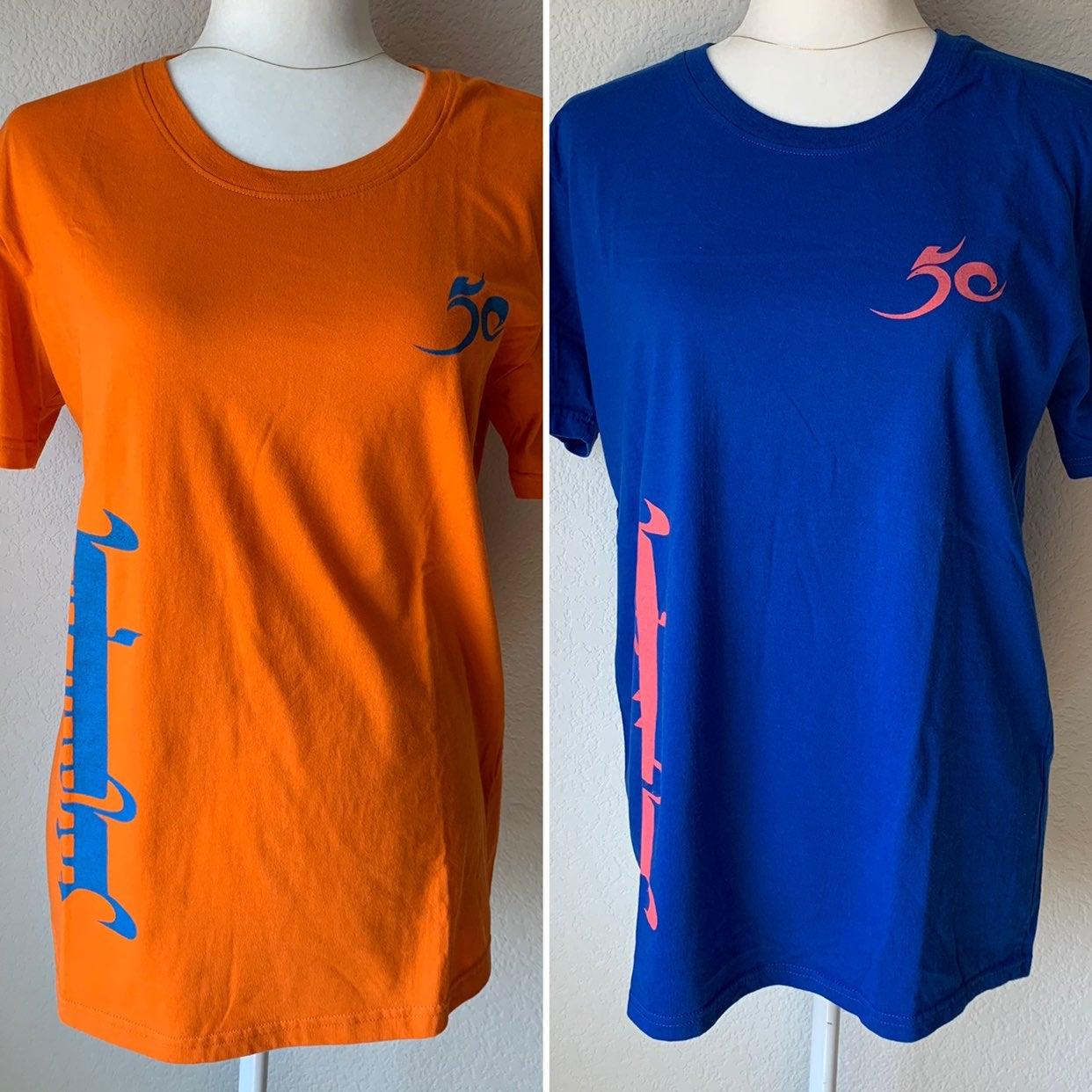 Happy Lovers Mongolian T-Shirts 2