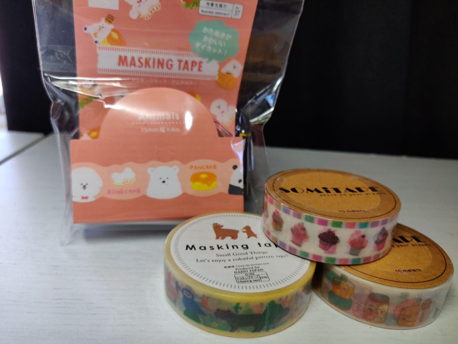 Washi tape lot of 4 planner