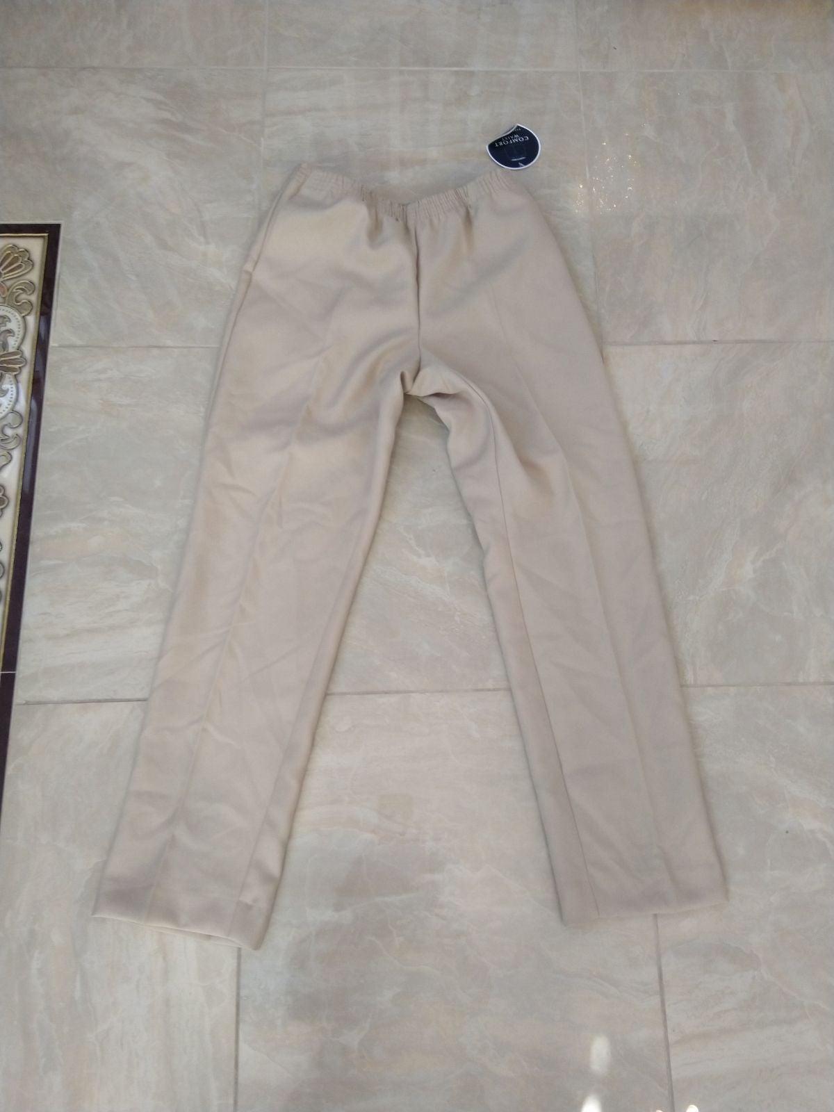 Karen Scott beige pants size SP