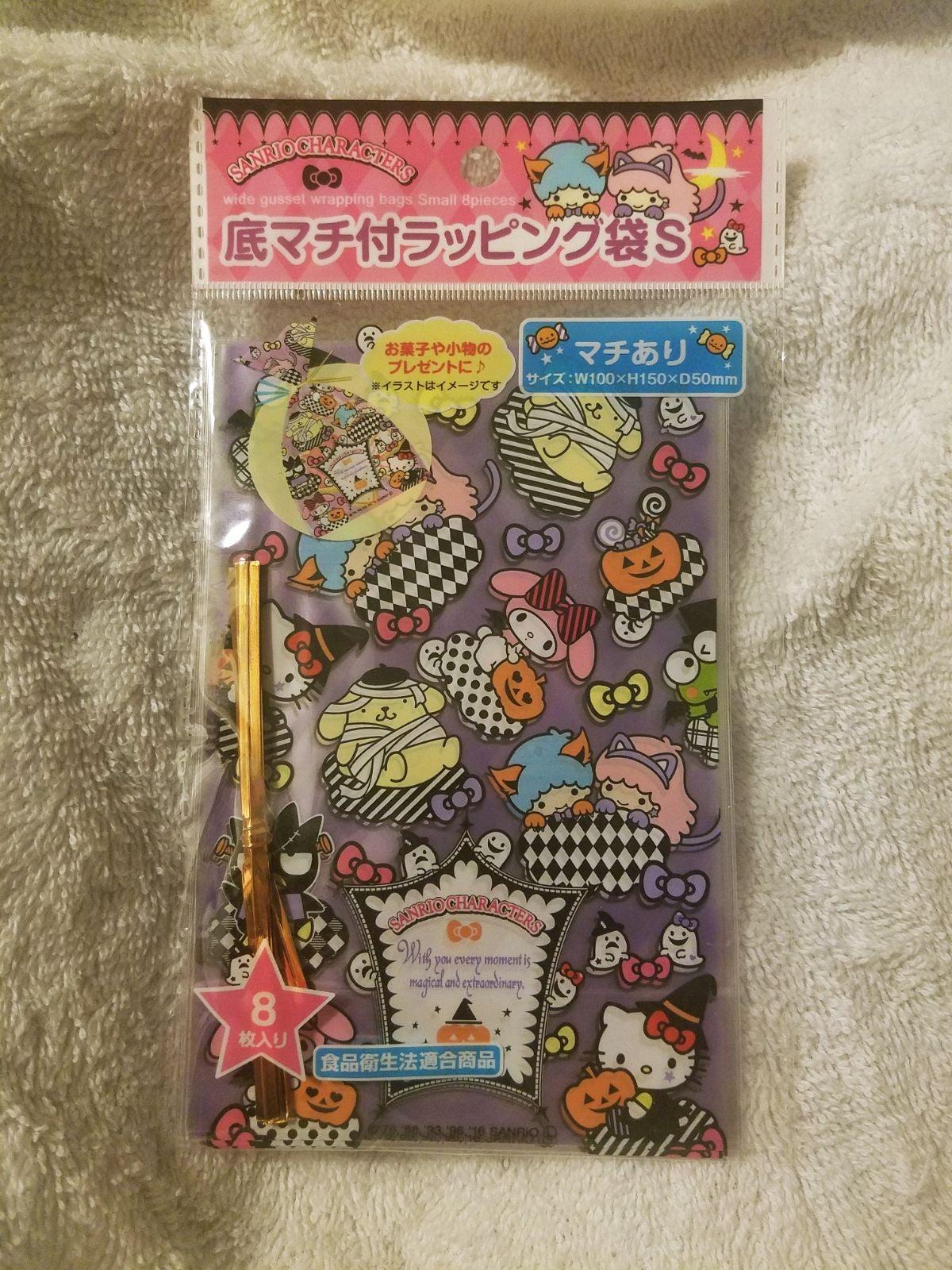 Sanrio Hello Kitty Halloween gift bags