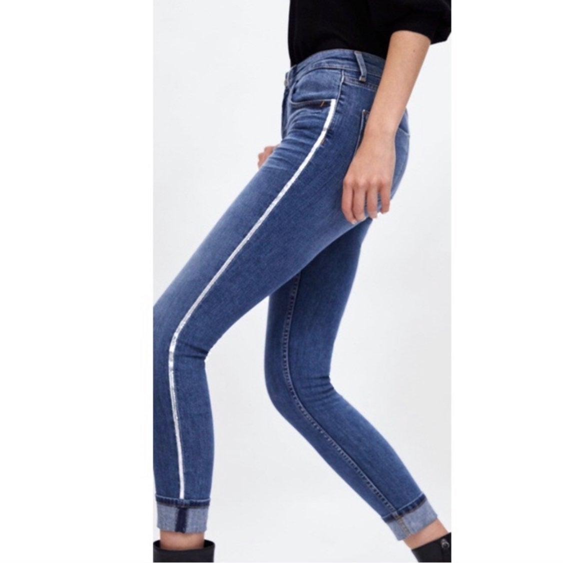ZARA Sparkle Side Panel Jeans