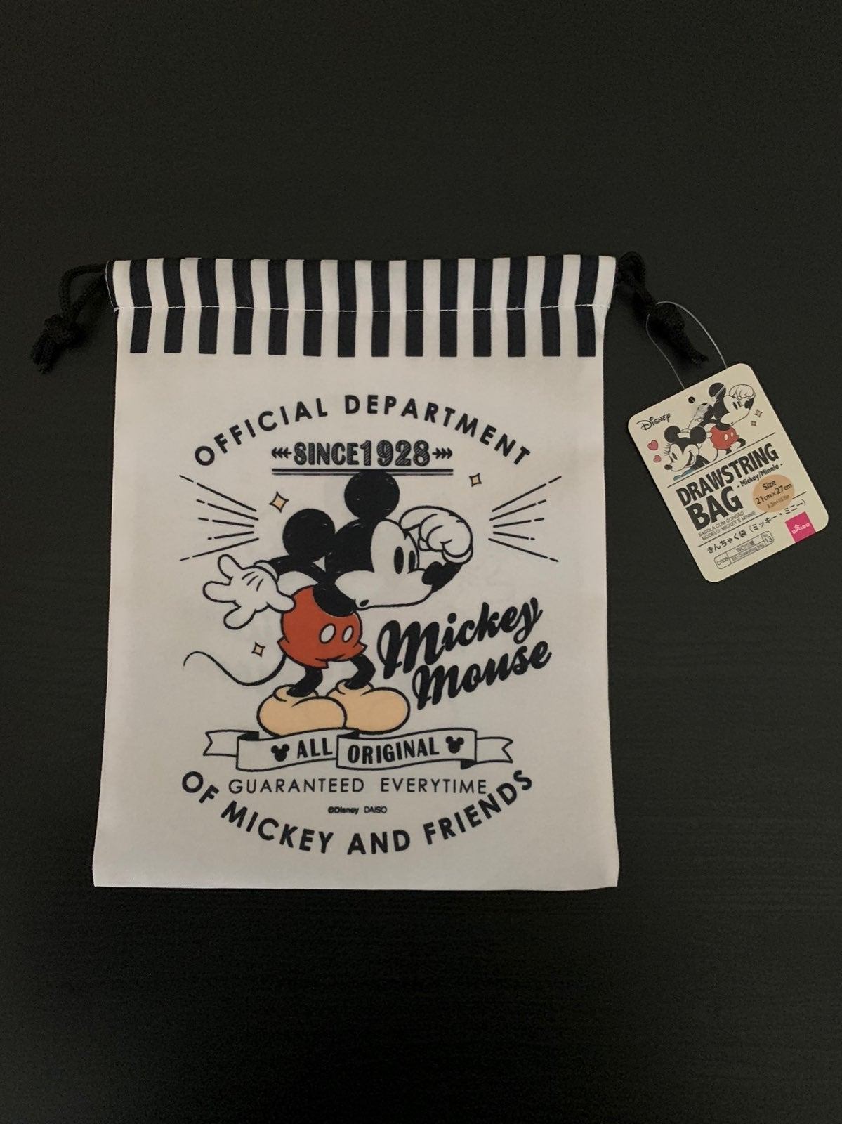 Disney Japan Mickey Drawstring Bag