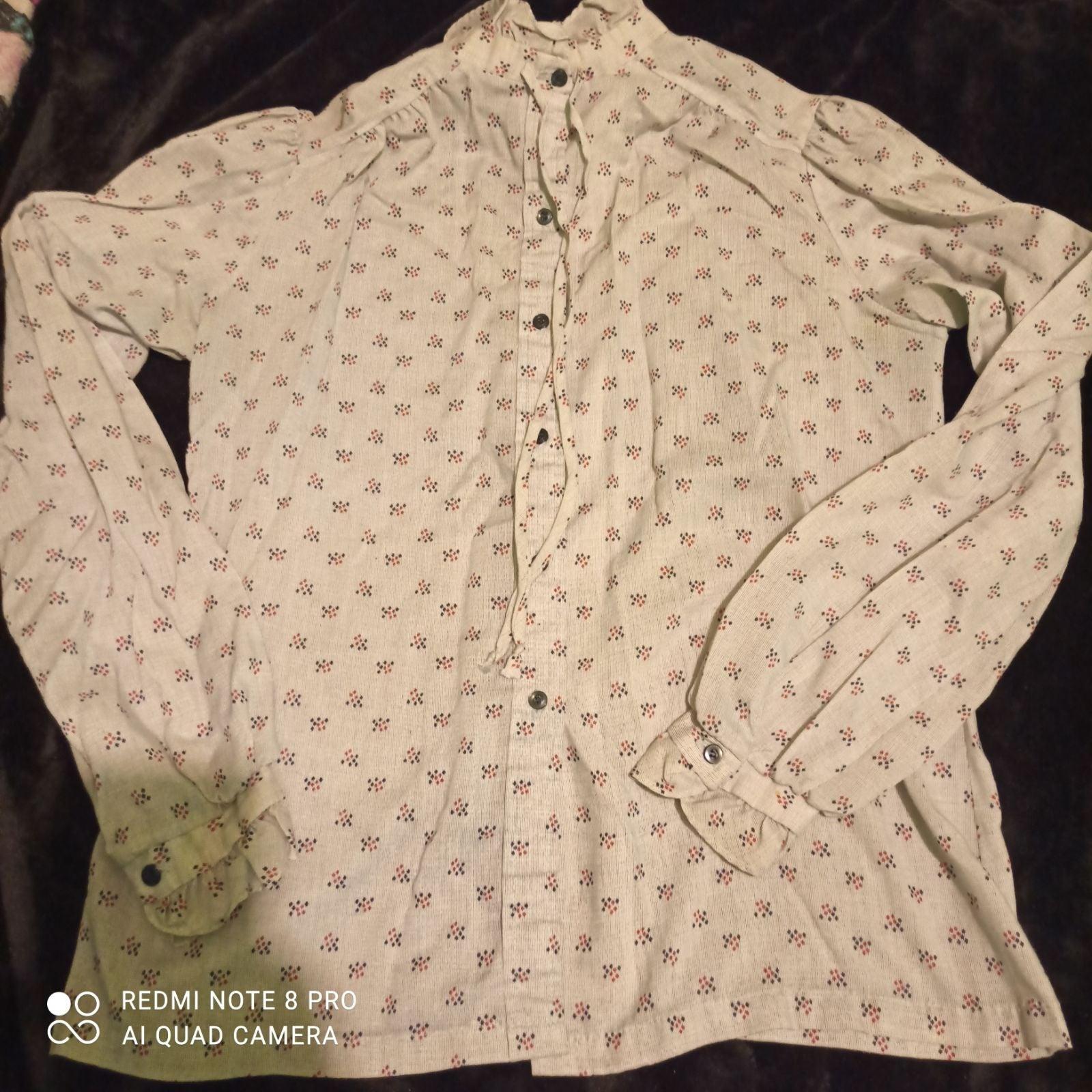 Women's Vintage Button Down