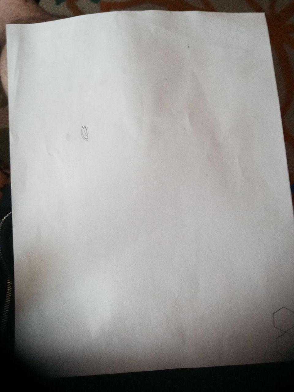 Piece ofnpaper
