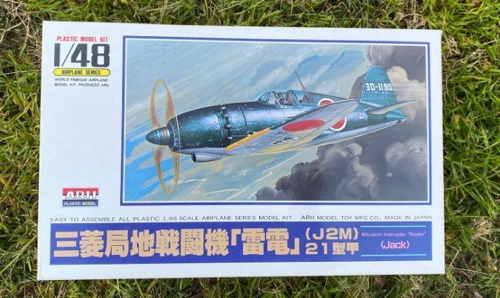 Mitsubishi Raiden Jack, 1/48, Model Kit