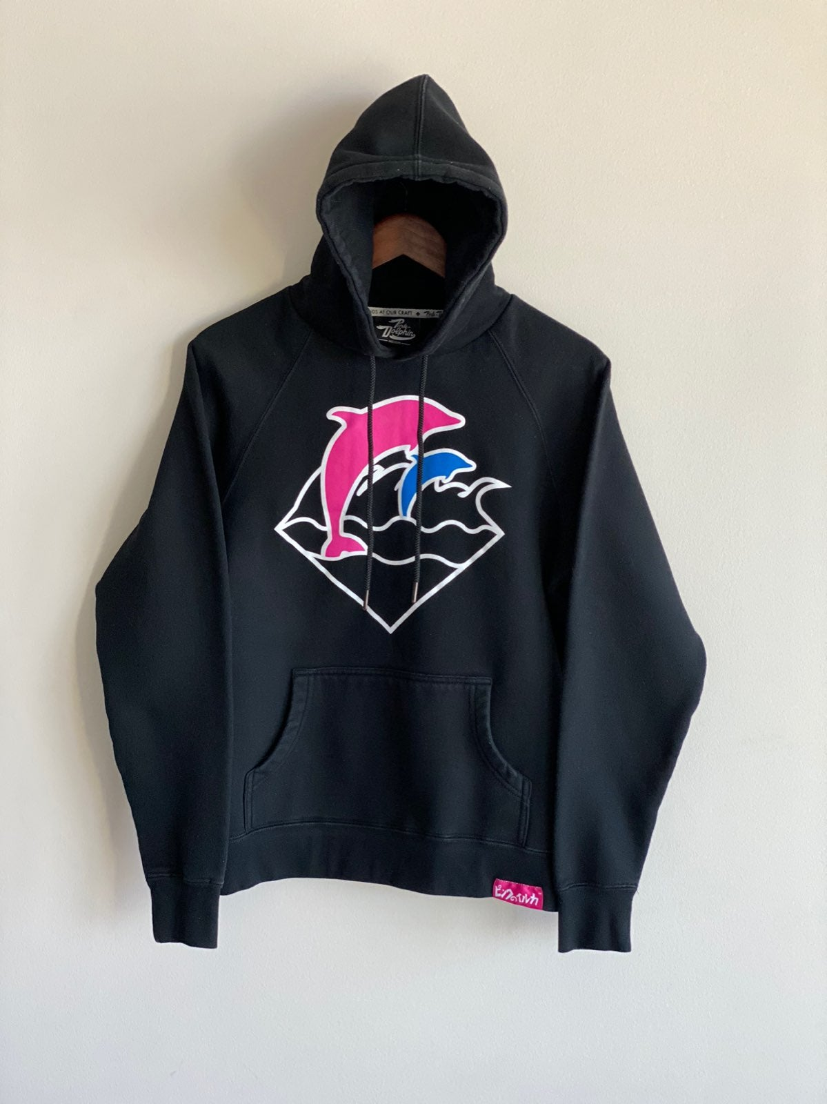 Pink Dolphin Hoodie Sz S