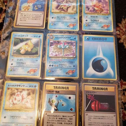 Misty's Pokemon Set
