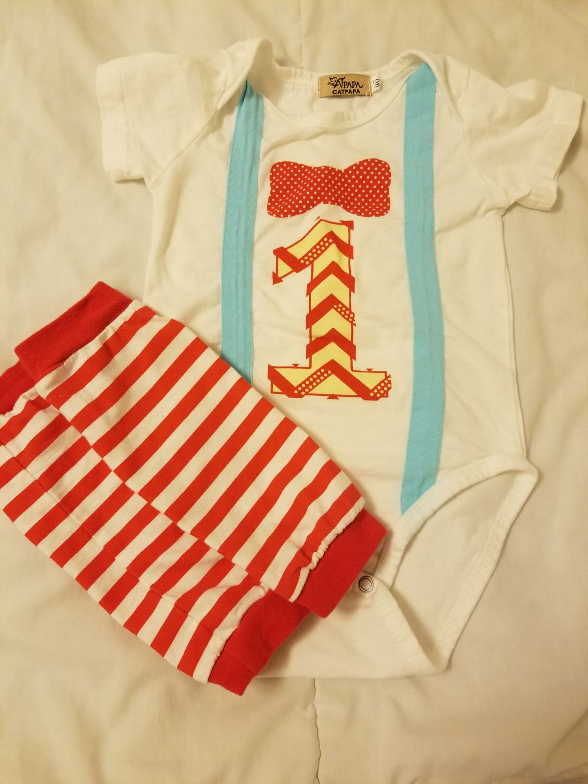 Cute First Birthday Boy Outfit