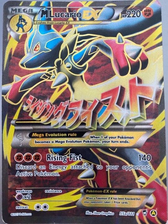 Pokemon MLucario Card