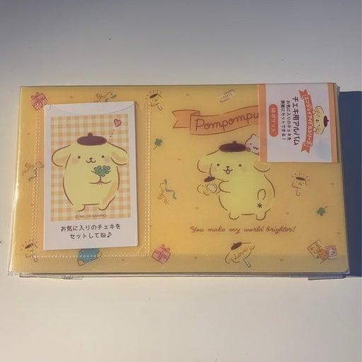 sanrio  collectbook - pompompurin