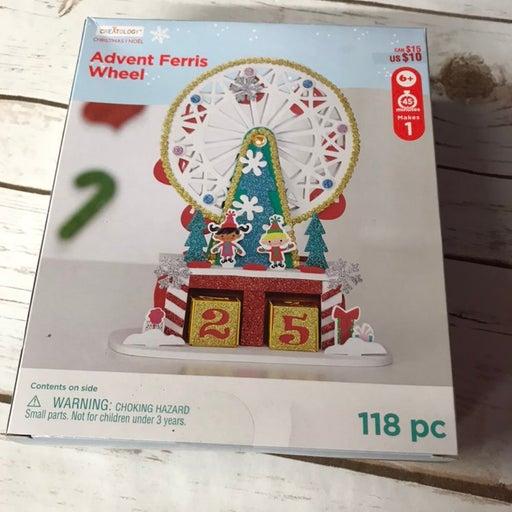 Kids crafty foam kit