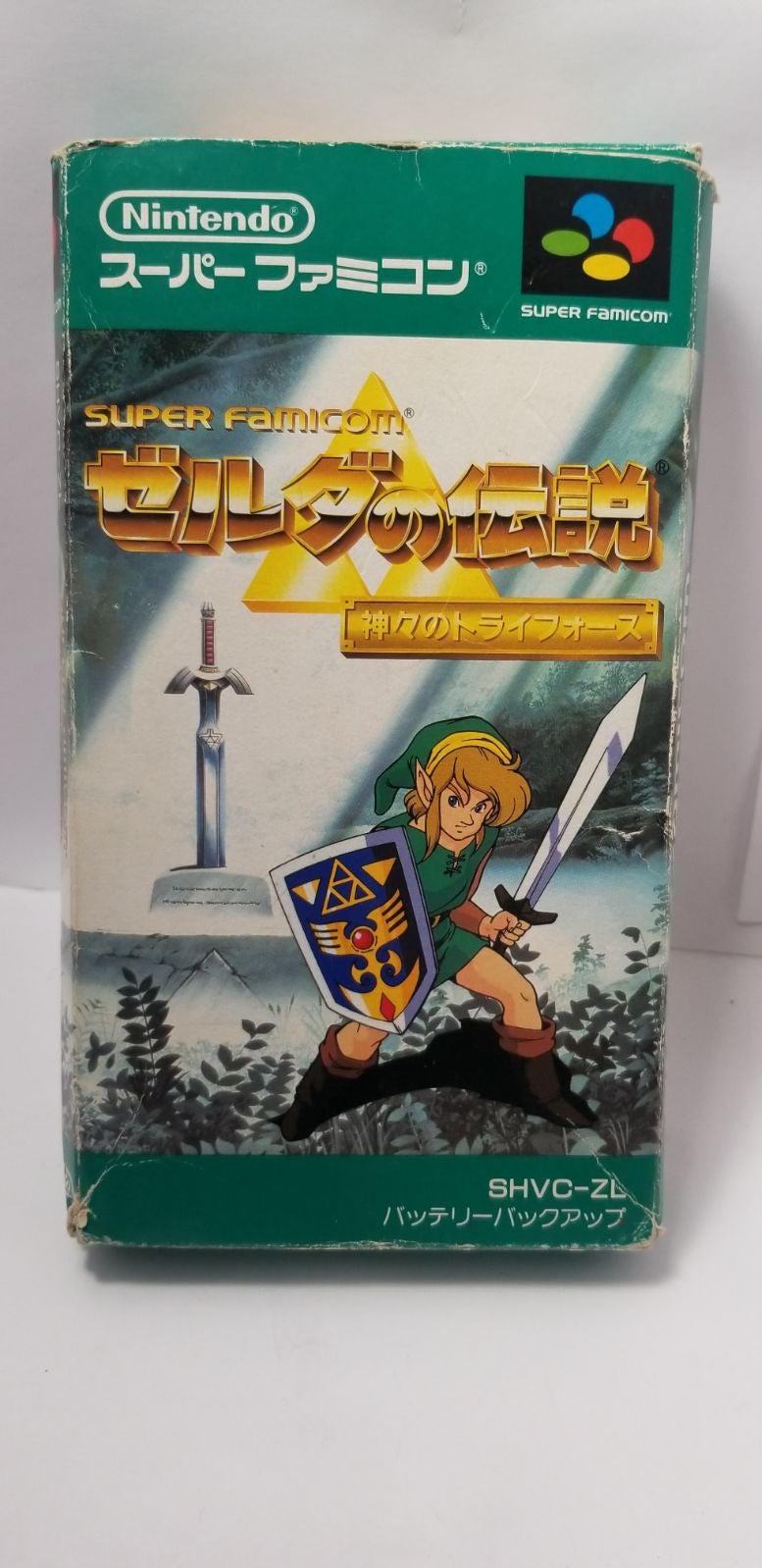 Zelda No Densetsu Triforce