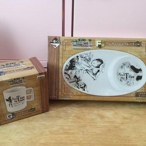 Attack on Titan Kuji Eren Plate Mug Set