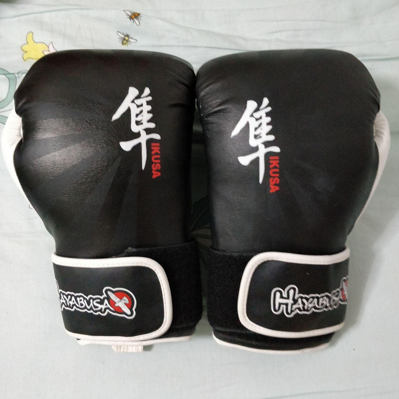Hayasbusa Ikura Glove