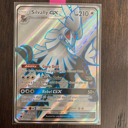 silvally gx shiny vault pokemon tcg