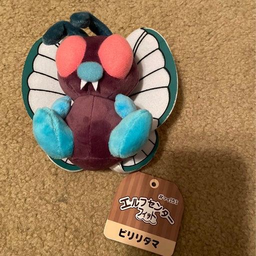 Butterfree pokemon Plush
