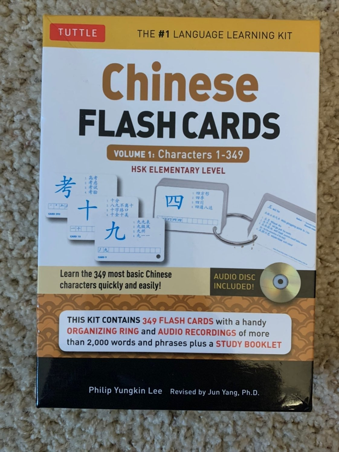 Chinese flash cards vol. 1