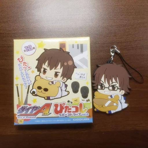 Ace of Diamond Miyuki Kazuya keychain
