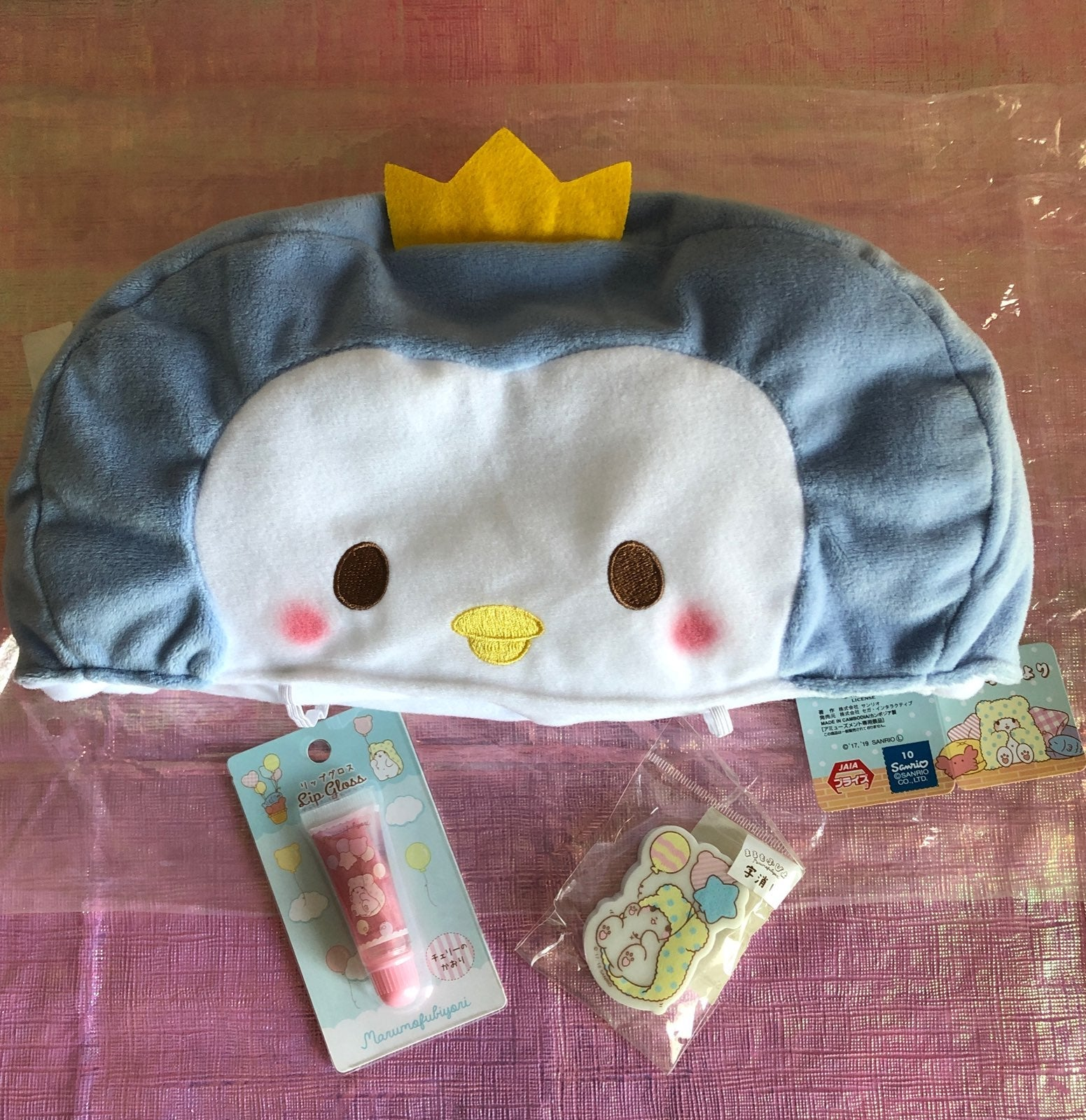 Mitsumoribaba Plush, Lip Gloss & More! 2