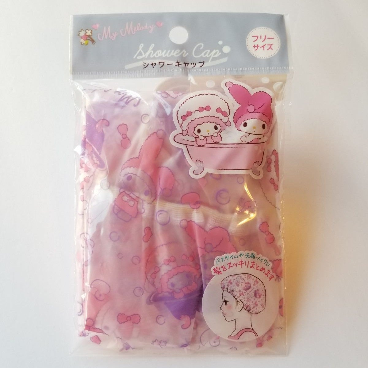 SANRIO MY MELODY SHOWER CAP