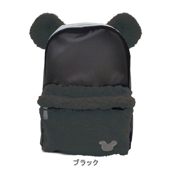 Disney - Backpack w/ Ears (Black)