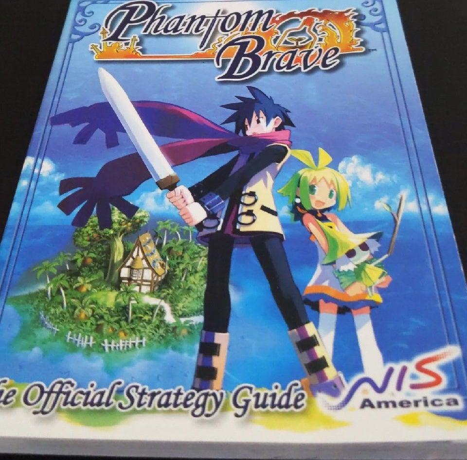 Phantom Brave strategy guide