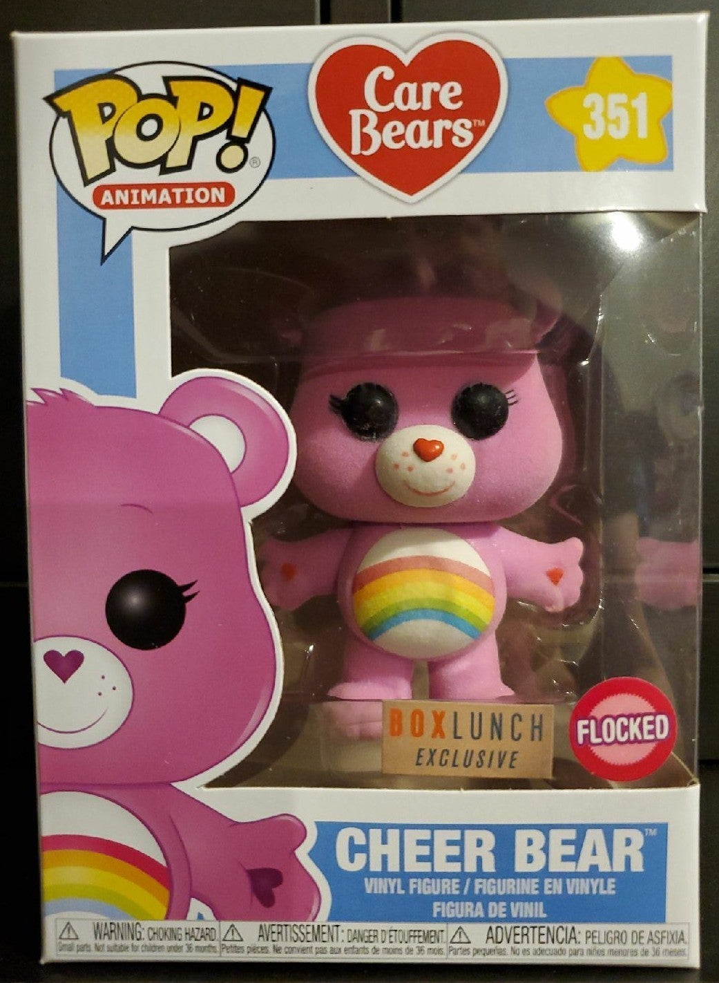 Pop #351 Care Bears Cheer Bear flocked