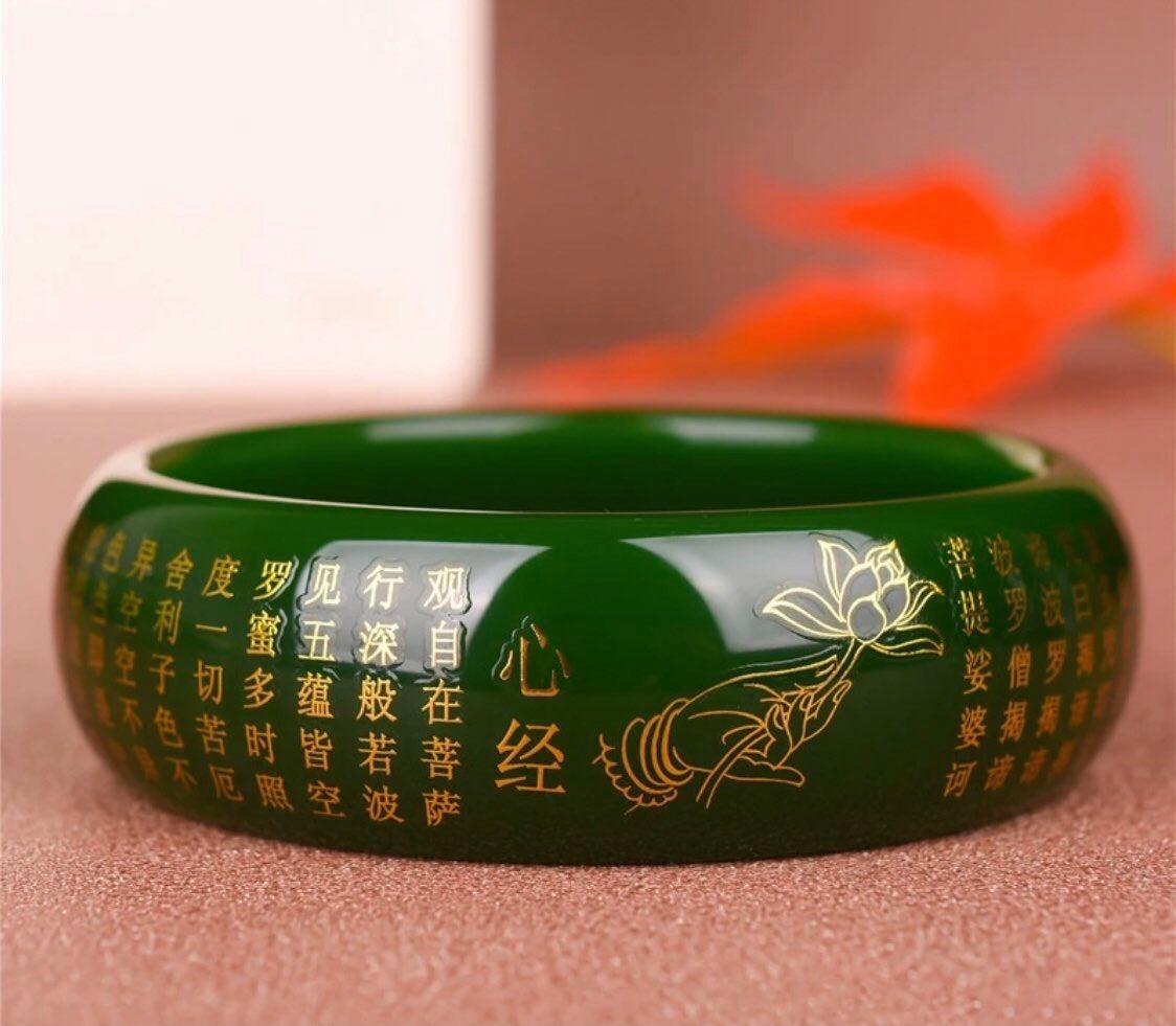 62mm Natural Green Heart Sutra Wide Jade