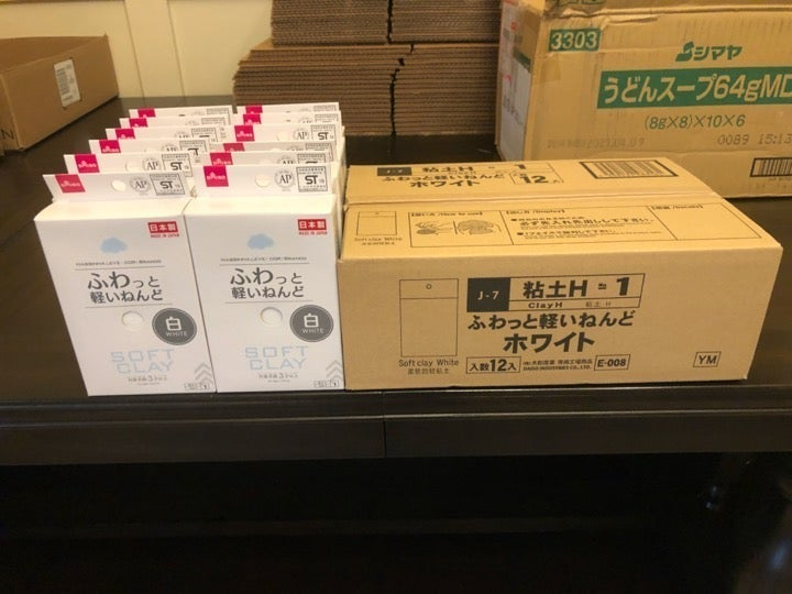 ♡ Daiso Soft Clay - White (12 Pack) ♡