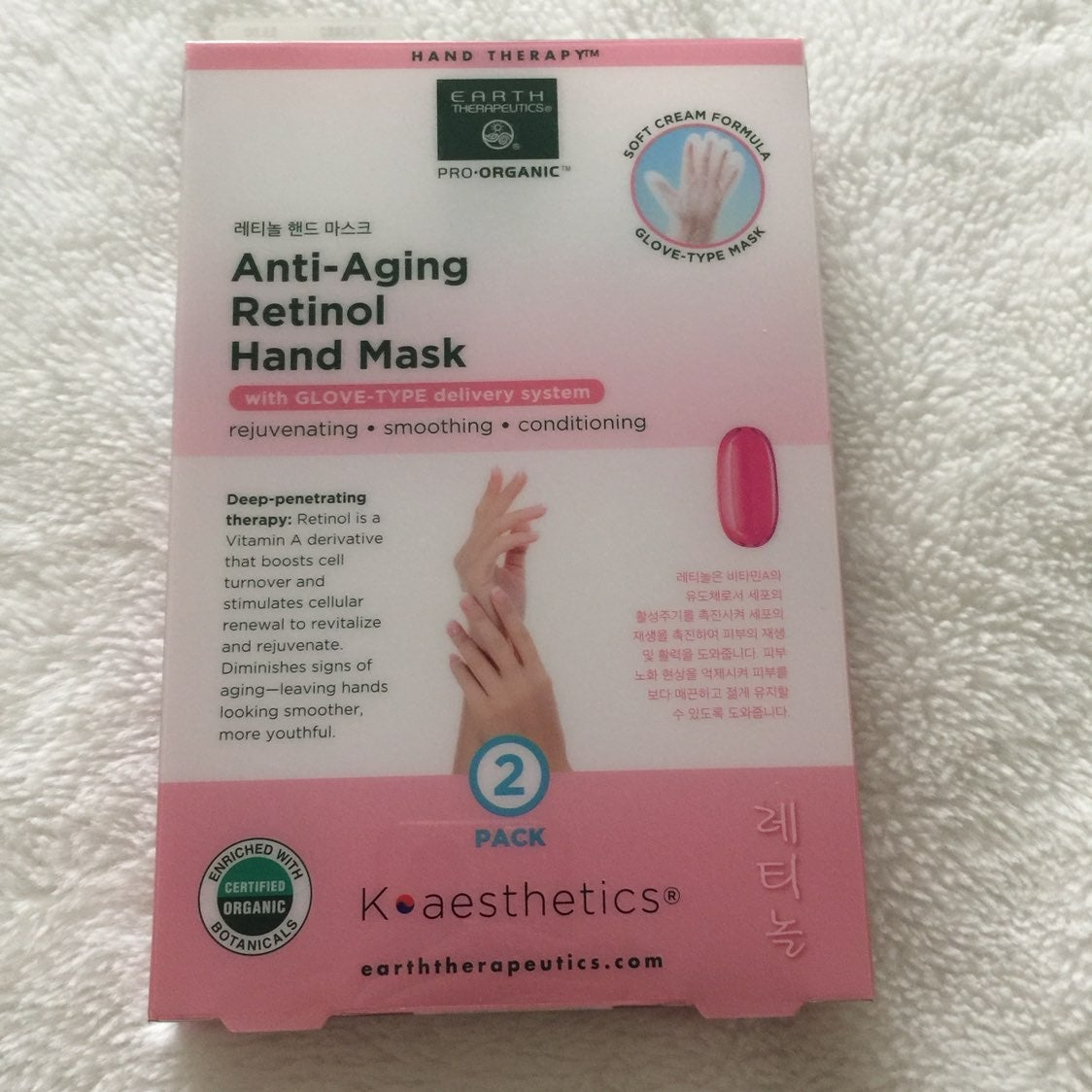 Earth therapeutics Hand Masks