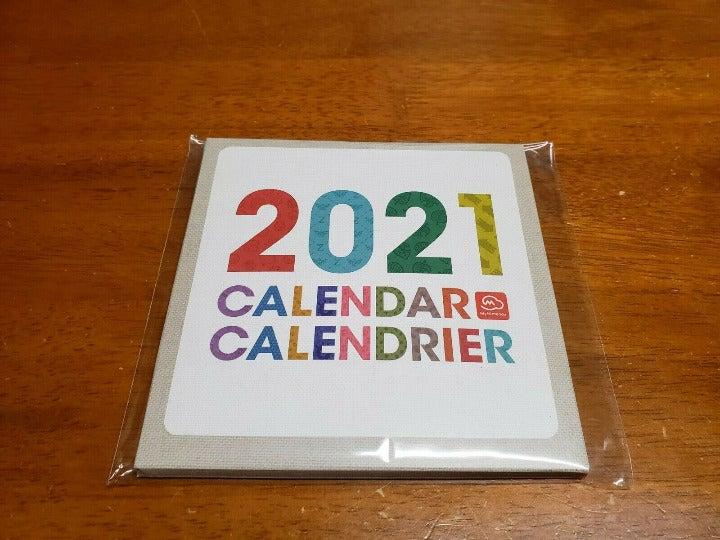 My Nintendo 2021 Calendar Club Rewards