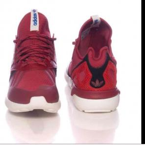 the best attitude 31a76 0cf43 New Adidas Tubular Runner sneakers S10.5