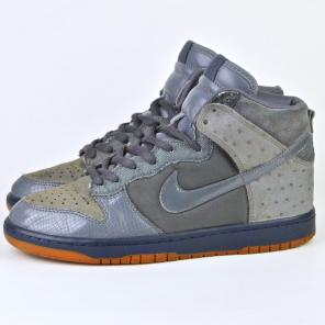 0adfa31632e4 Shop New and Pre-owned Nike Gum Sole Shoes for Men